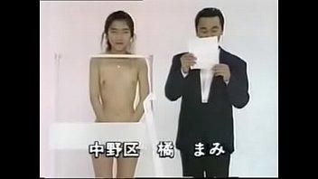 japan girl lesbian Pene 90s pinoy movie clip part 4